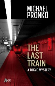 Michael Pronko's thriller series debut novel.